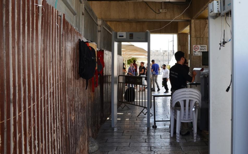 Jerusalem Israel metal detectors