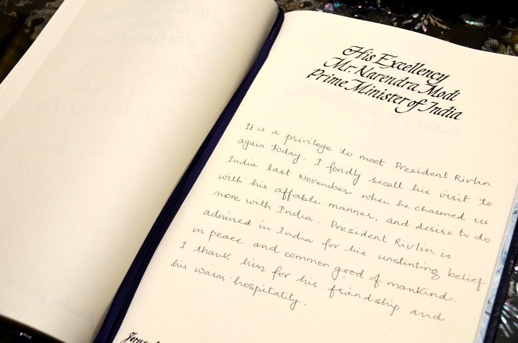In Jerusalem Israel India Prime Minister Modi signed official guest book