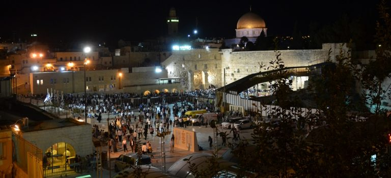 19 Photos of Jerusalem on Tisha B'Av