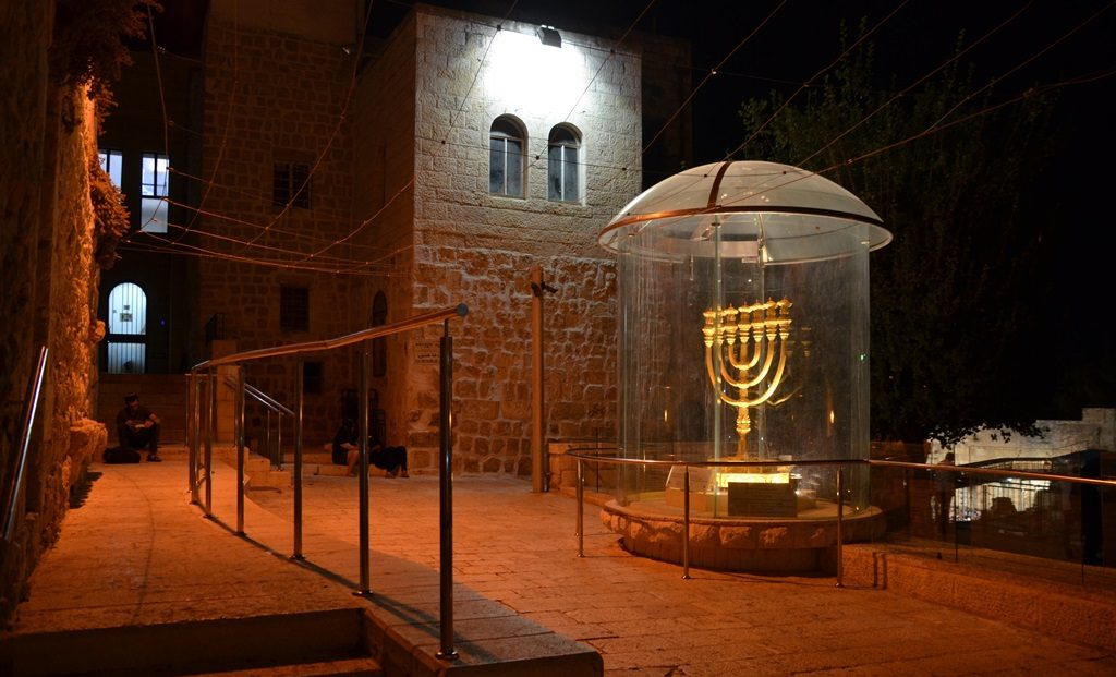 Old City Jerusalem Menorah for Temple lit for Tisha B'Av