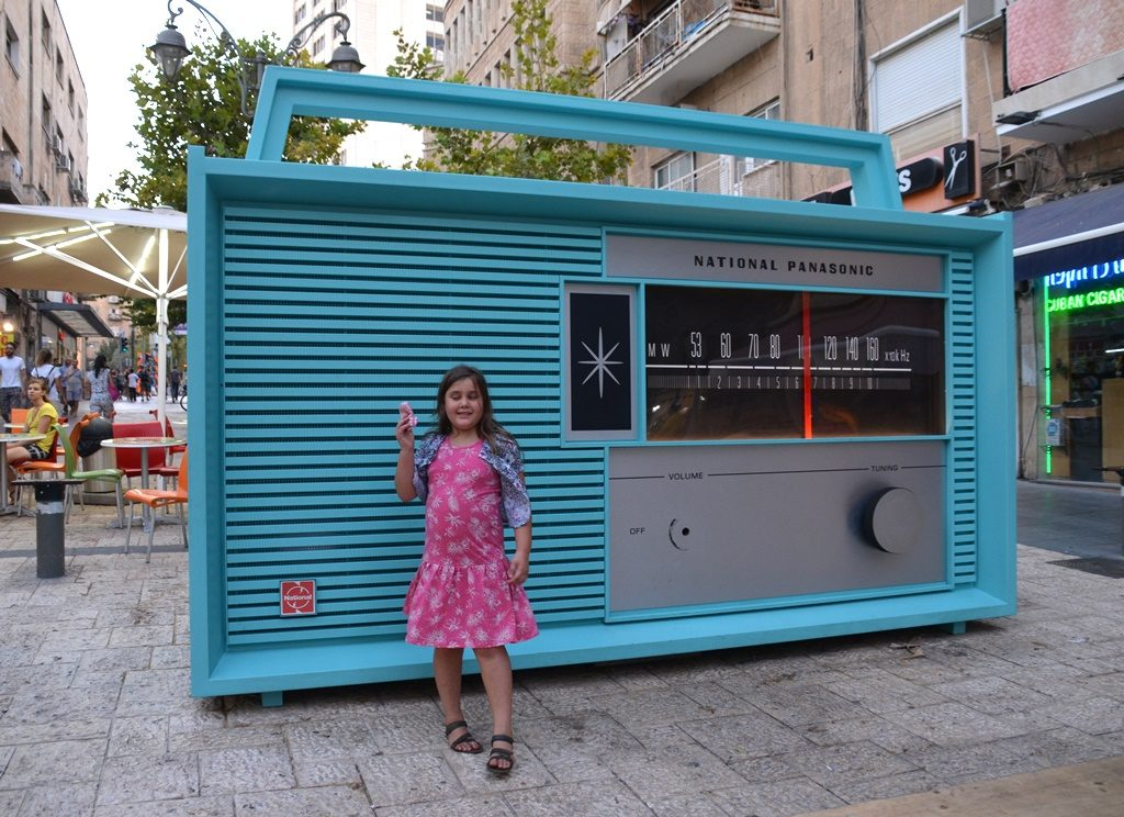 Radio on Ben Yehudah for summer