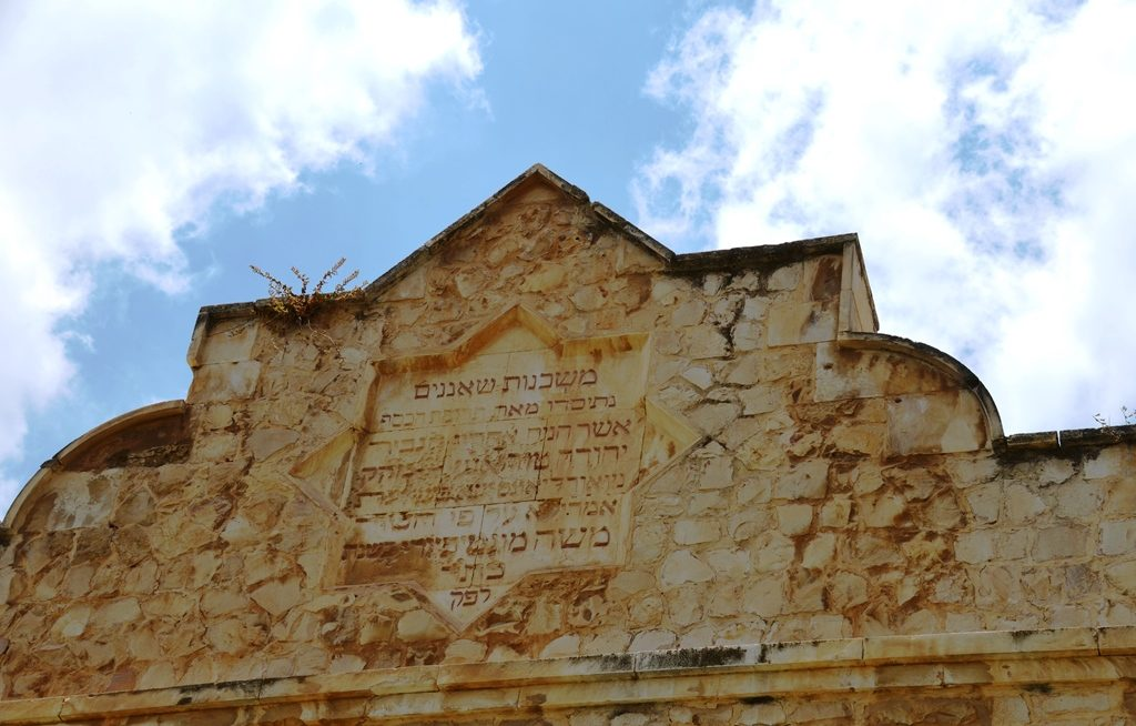 Sign in stone over Mishkanot Shaananim