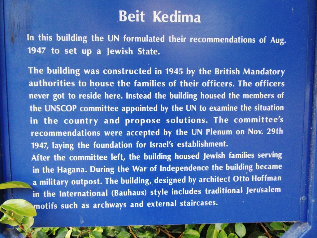 Beit Kedema where UN met in August 1947