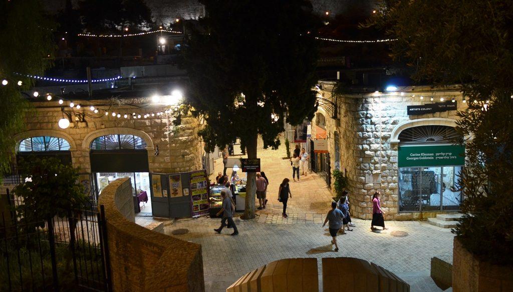 Artist Colony Jerusalem Israel