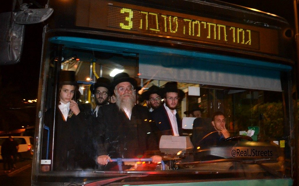 Bus from Old City with sign Gmara Hatima Tova