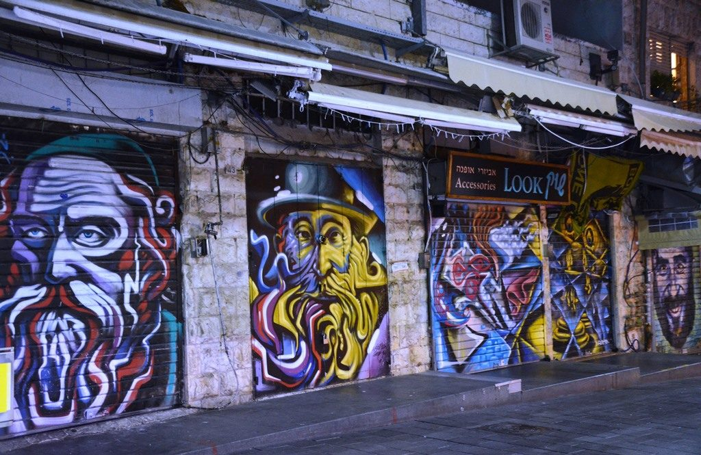 Shutters with graffiti in shuk, Jerusalem Machane Yehuda Market
