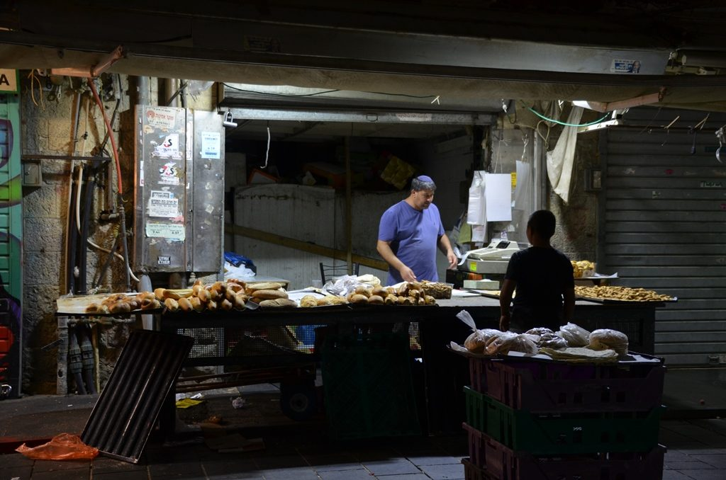 Night time in shuk, Machane Yehuda Market bakery before closing