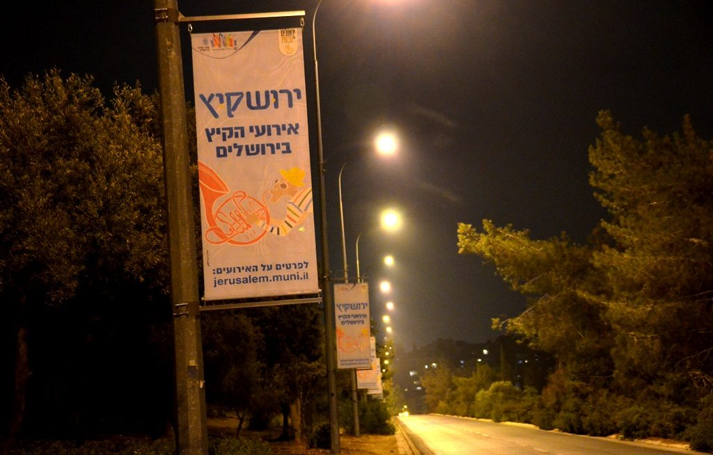 Posters for summer events in Jerusalem Israel