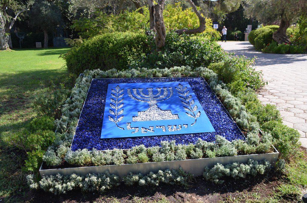 Beit Hanasi new emblem