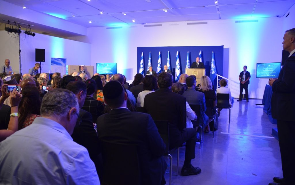 Israel Museum for start up presentations for UN Secretary General Guterres