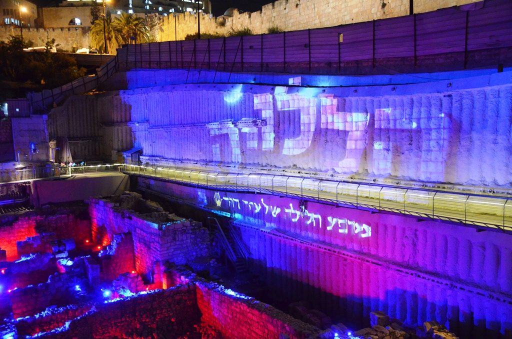 Jerusalem Israel new sound and light show City of David