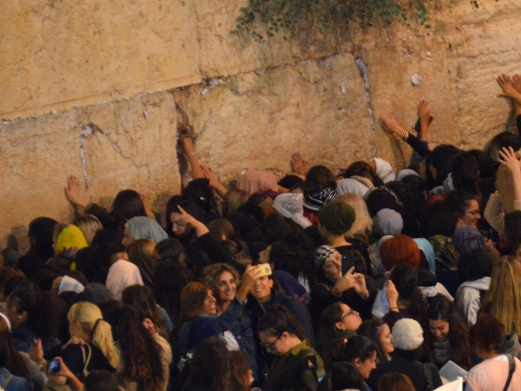 Women at Kotel for Selichot 5778