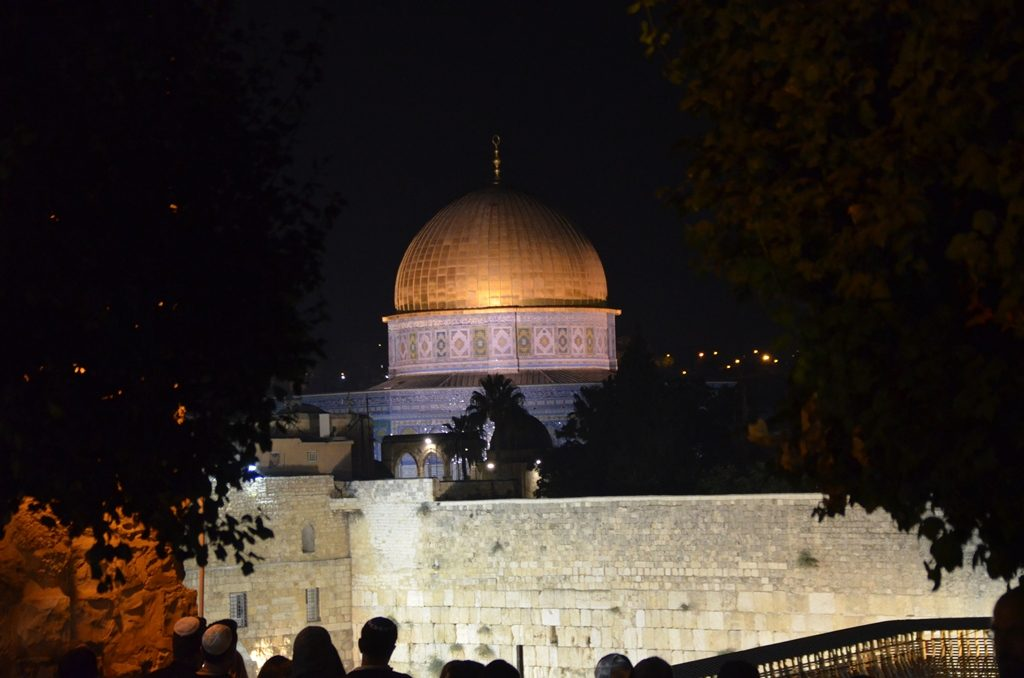 Jerusalem Israel Old City view of Western Wall and dome of Rock at night