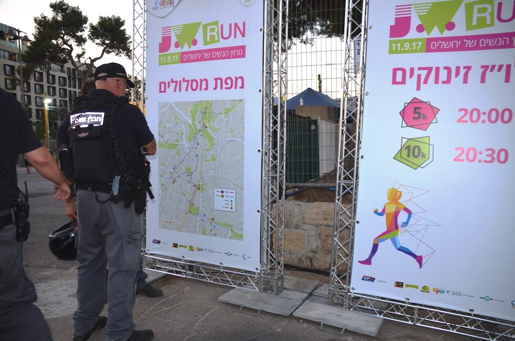 Jerusalem Night Run map and times.