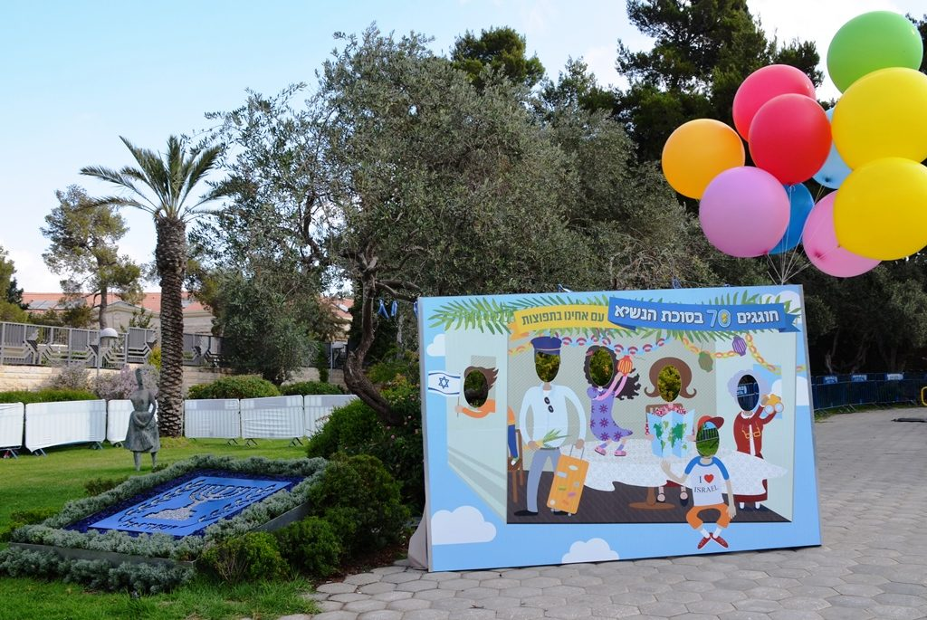 Beit Hanasi on sukkot ready for public