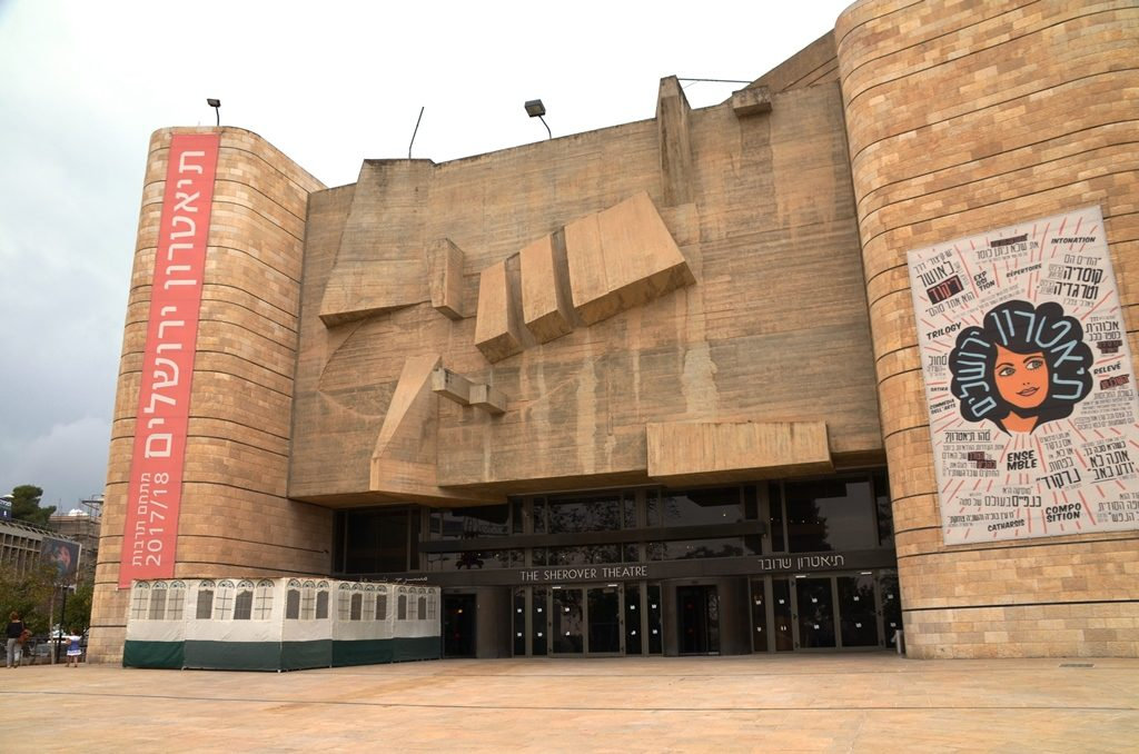 Jerusalem Theater Sukkah