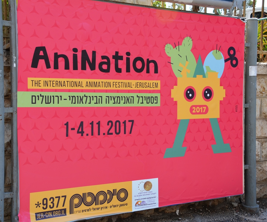 Street sign for Animation event in Jerusalem Israel