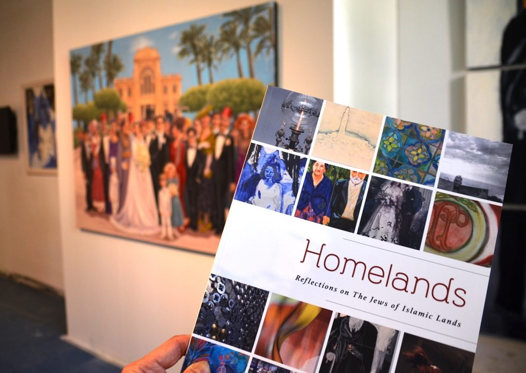 Exhibit on Jews from Arab lands in Homeland art exhibit
