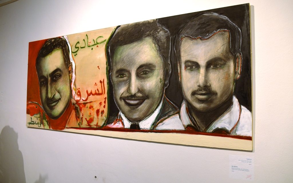 Racial Profiling (or Uncle Ezra, father and Nasser by Shy Abady