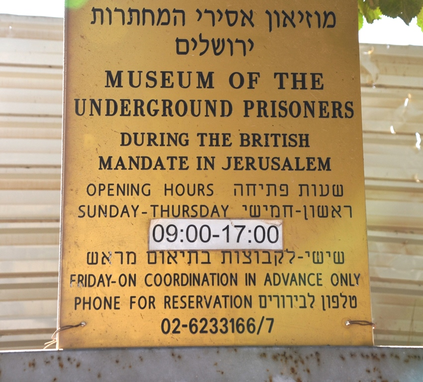 Museum of Underground Prisoners of British Mandate Palestine