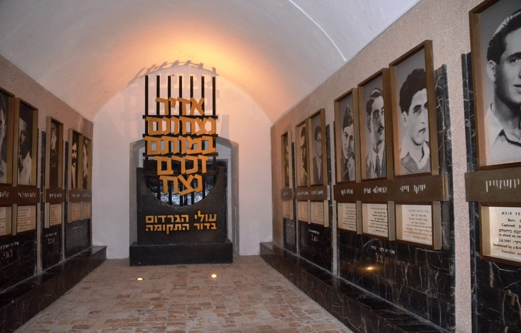 Memorial room in Underground Prisoners Museum in Jerusalem Israel
