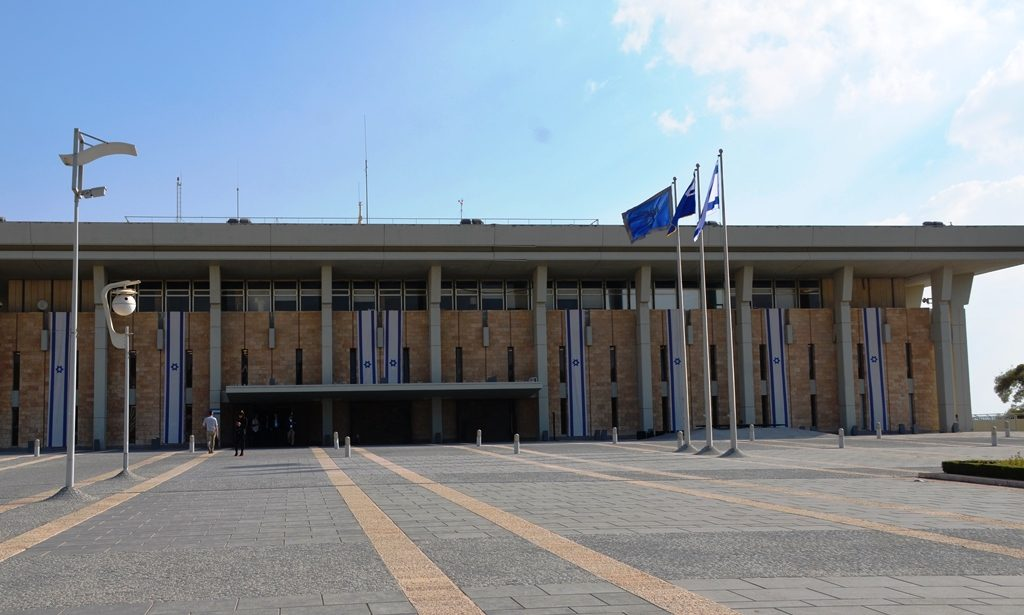 must take a photo when you are at the Israel Knesset