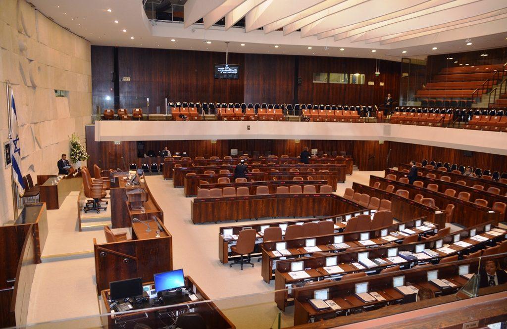 Israel Knesset plenary hall