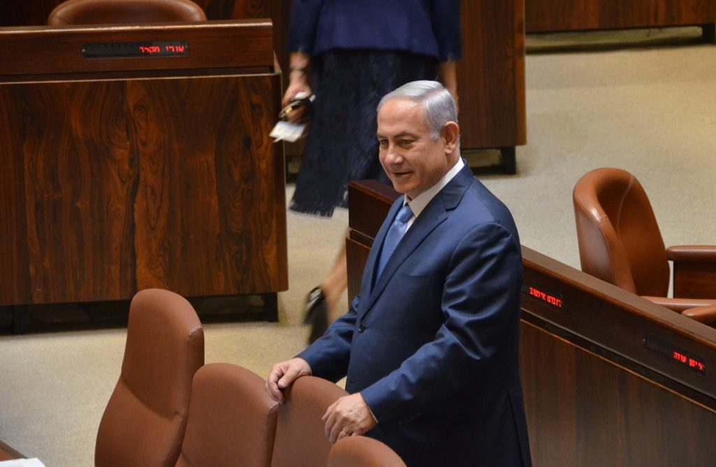 Israeli Prime Minister in Knesset at start of opening session