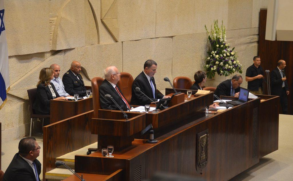 President and Speaker of Israeli Knesset at start of sesssion