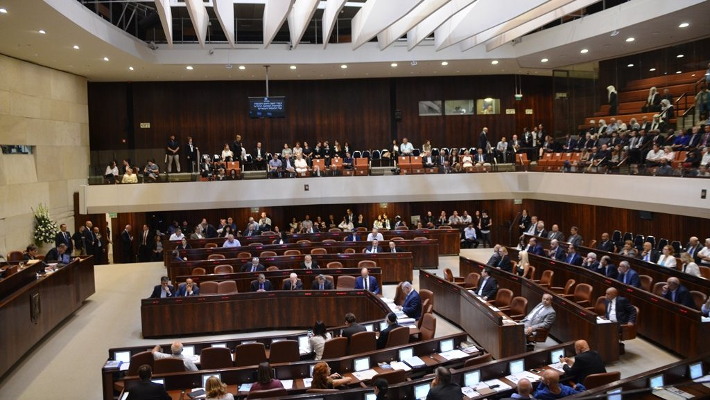 At start of Knesset session hall not full