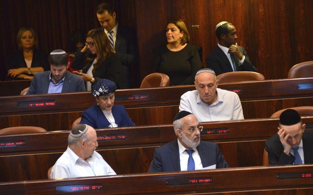 Israel Knesset members