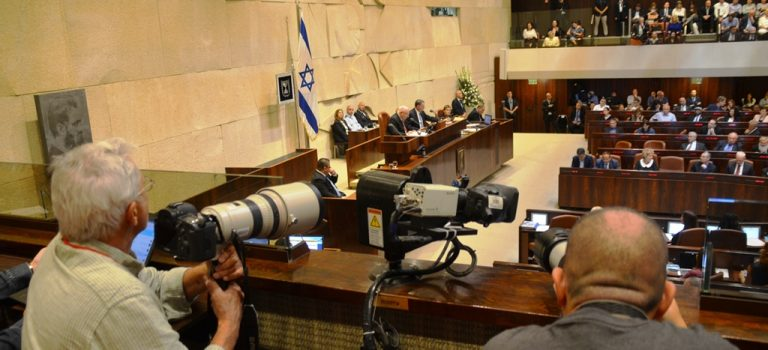 Israeli Knesset Opening Day Photos: Outside and In
