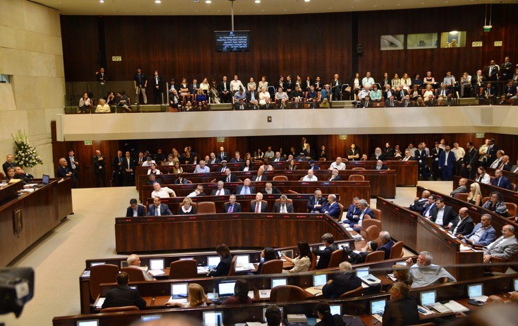 Israeli Knesset opening session