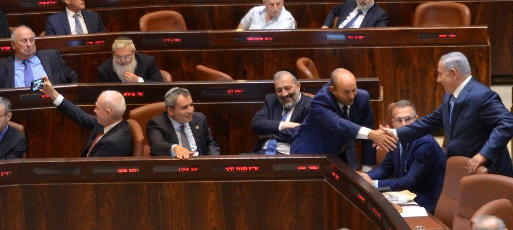 Knesset selfie