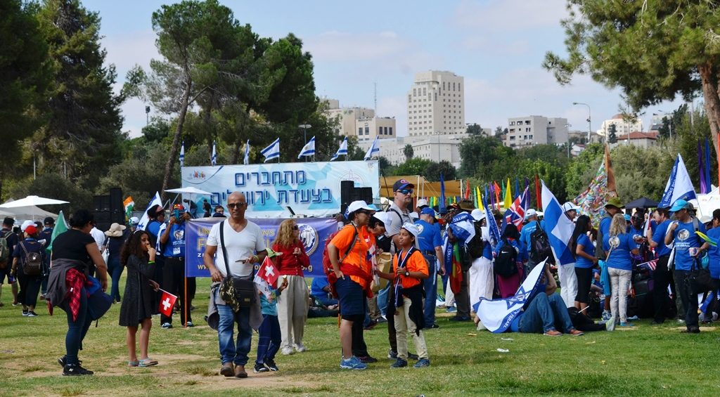 Sacher Park with thousands of people prior to Jerusalem March