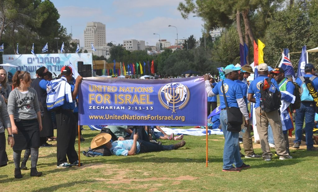 United Nations banner in Sacher Park for Jerusalem March