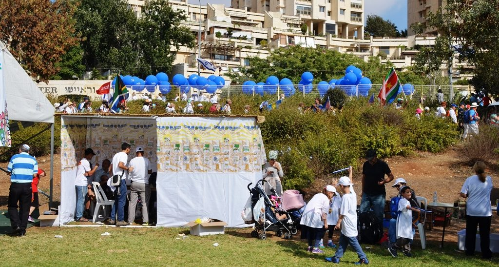 Sukkah in Sacher Park for public to use before Jerusalem March
