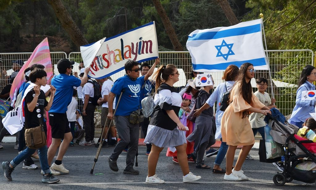 Banner saying Yerushalayim in Jerusalem March 2017
