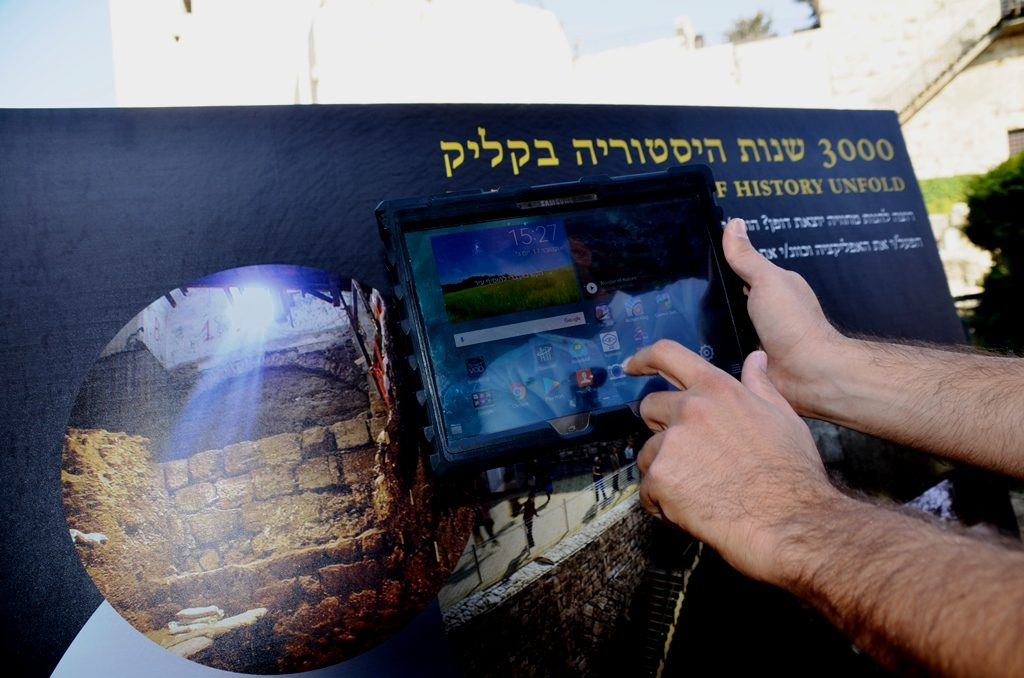 Innovation Lab technology at Tower of David Museum