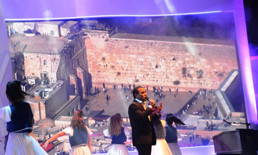 Yom Aliyah in Jerusalem