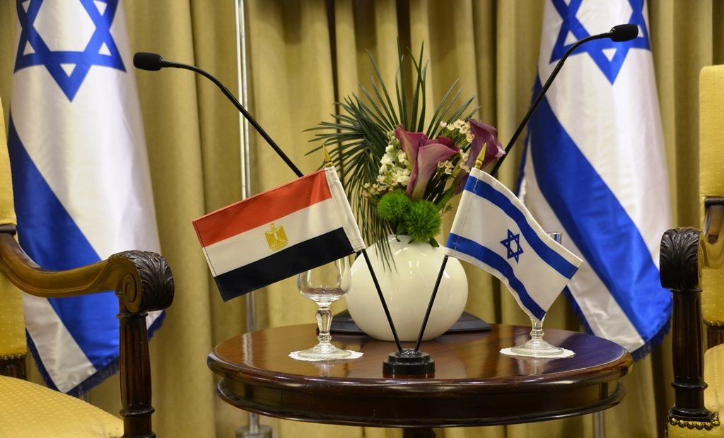 Flags of Egypt and Israel at Beit Hanasi