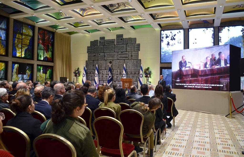Ceremony at Israeli President's Residence for 40 years Sadat visit to Jerusalem