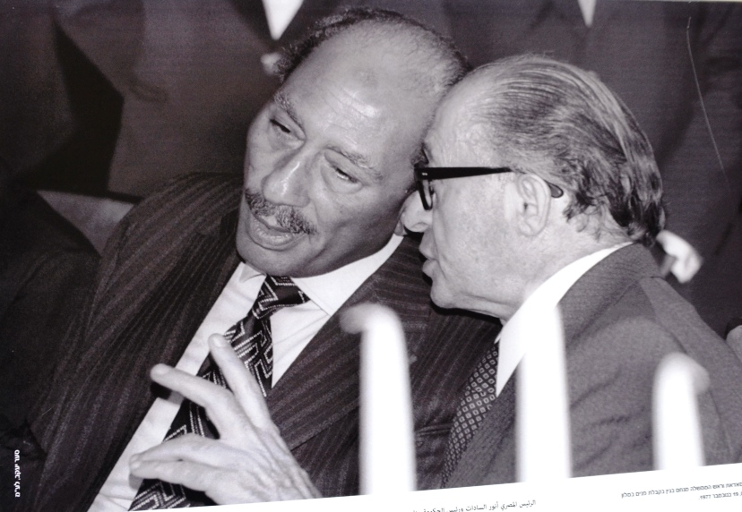 Anwar Sadat and Menachem Begin in photo at Beit Hanasi for 40 ceremony