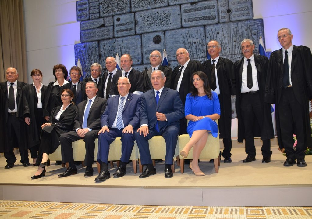 Official photo full court from new Israeli Supreme Court ceremony