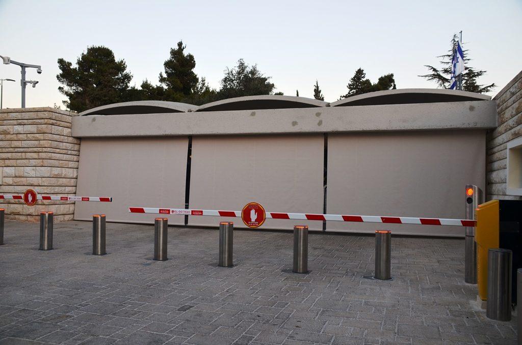 New security at Beit Hanasi Jerusalem