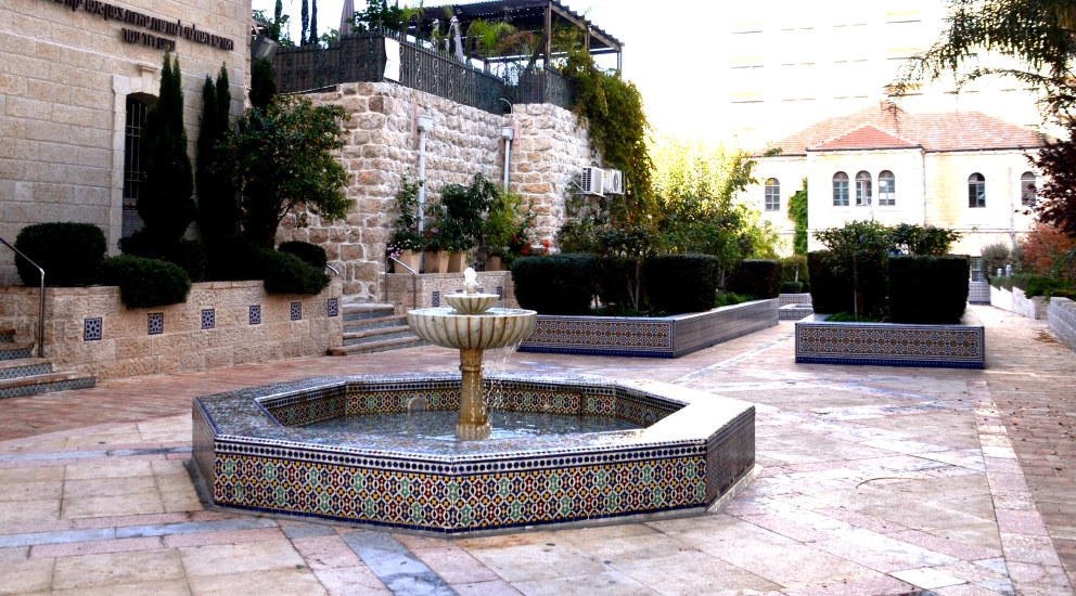 Ceramic fountain in Jerusalem Israel