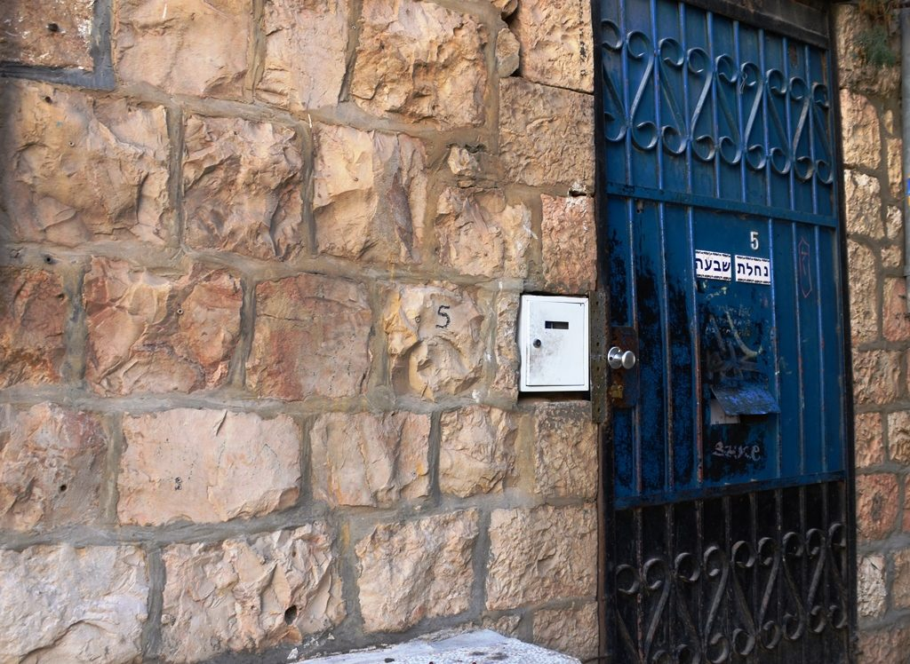 Blue Jerusalem door in old neighborhood