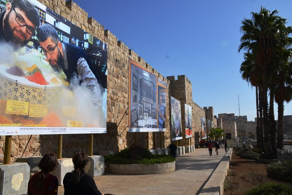 Jerusalem Israel Old City near Jaffa Gate photo displays