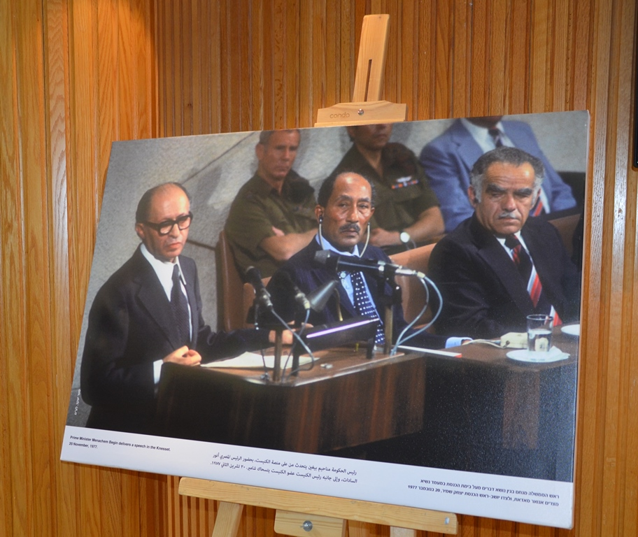 Photo of Begin, Sadat and Shamir in Knesset for 40 events