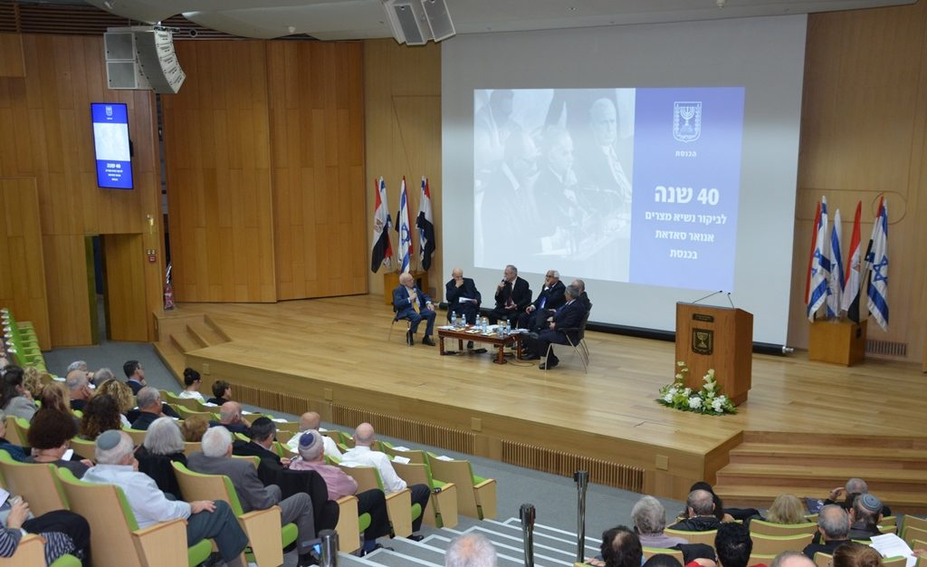 Knesset Auditorium stage for panel on Sadat 40 year